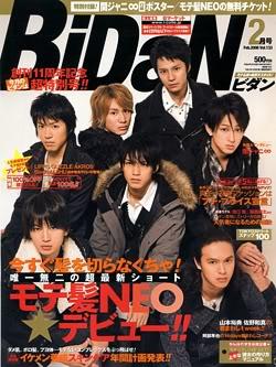 Japoniški žurnalai Bidan_ex