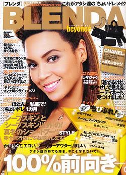 Japoniški žurnalai Blenda_ex