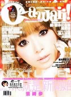 Japoniški žurnalai Cawaii_ex