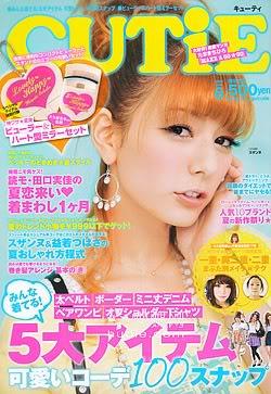 Japoniški žurnalai Cutie_ex