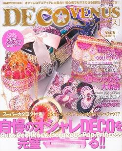 Japoniški žurnalai Deco_venus_ex