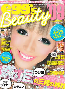 Japoniški žurnalai Eggs_beauty_ex