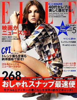 Japoniški žurnalai Elle_ex