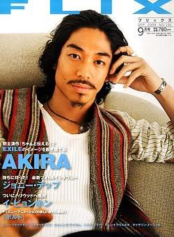 Japoniški žurnalai Flix_ex