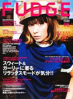Japoniški žurnalai Fudge_ex