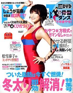 Japoniški žurnalai Fytte_ex