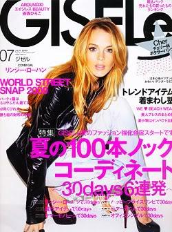 Japoniški žurnalai Gisele_ex