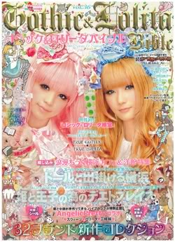 Japoniški žurnalai Gothic_lolita_ex