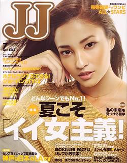 Japoniški žurnalai Jj_ex