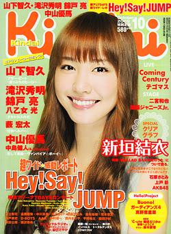 Japoniški žurnalai Kindai_ex