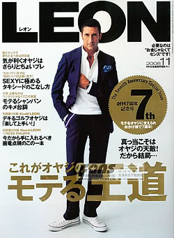 Japoniški žurnalai Leon_ex