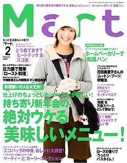 Japoniški žurnalai Mart_ex