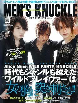 Japoniški žurnalai Mens_knuckle_ex
