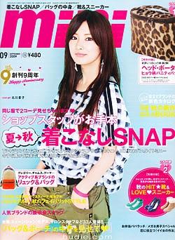 Japoniški žurnalai Mini_ex