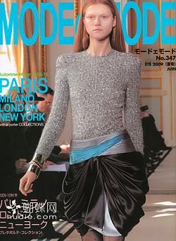 Japoniški žurnalai Mode_mode_Ex