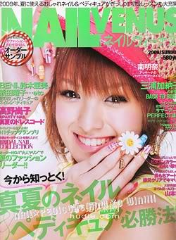 Japoniški žurnalai Nail_venus_ex