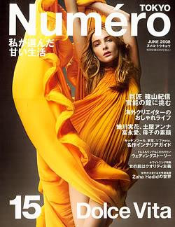 Japoniški žurnalai Numero_ex