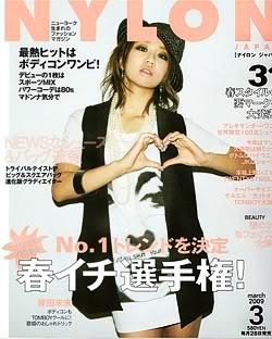 Japoniški žurnalai Nylon_ex