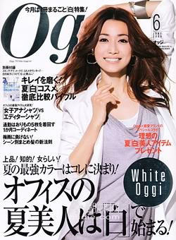 Japoniški žurnalai Oggi_ex