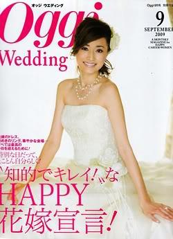Japoniški žurnalai Oggi_wedding_ex