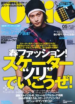 Japoniški žurnalai Ollie_ex