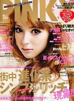 Japoniški žurnalai Pinky_Ex