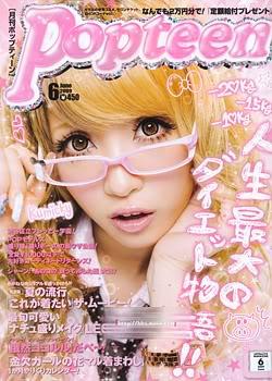 Japoniški žurnalai Popteen_ex