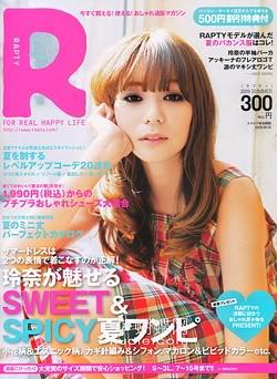 Japoniški žurnalai Rapty_ex