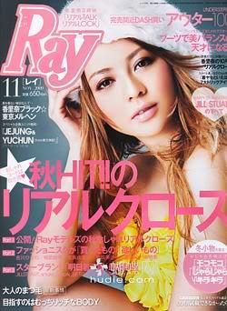 Japoniški žurnalai Ray_Ex
