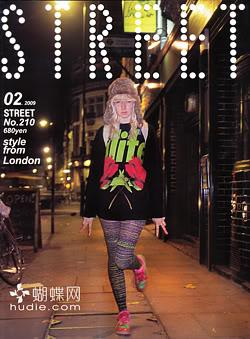 Japoniški žurnalai Street_ex
