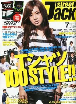 Japoniški žurnalai Street_jack_ex
