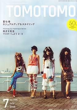 Japoniški žurnalai Tomotomo_ex