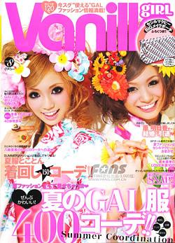 Japoniški žurnalai Vanilla_girl_ex