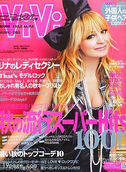 Japoniški žurnalai Vivi_ex
