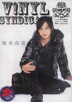 Japoniški žurnalai Vnyl_sindycate_ex