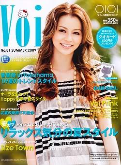 Japoniški žurnalai Voi_ex