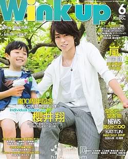 Japoniški žurnalai Wink_up_ex