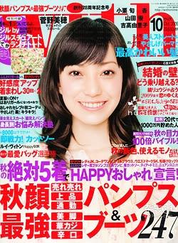 Japoniški žurnalai With_ex