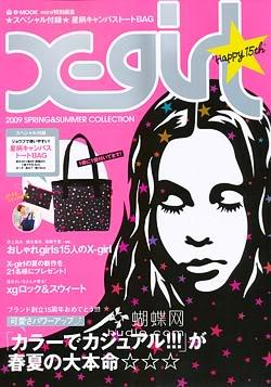 Japoniški žurnalai X_girl_ex
