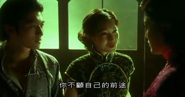 [2002] Hồn không tề | Demi-Haunted | 魂魄唔齐 - Page 2 B82ba44b3145d6e282025cb5