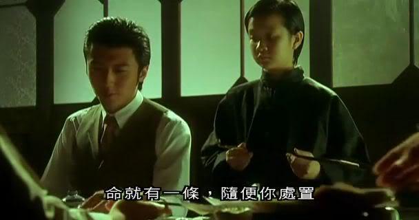 [2002] Hồn không tề | Demi-Haunted | 魂魄唔齐 - Page 2 D939f11979529368dab4bda2