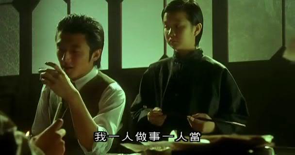 [2002] Hồn không tề | Demi-Haunted | 魂魄唔齐 - Page 2 E37b6a277d9c5211918f9da3