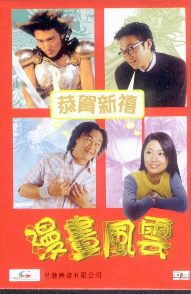 [2001] Hoạt Họa Phong Vân | Comic King | 漫画风云 ComicKing001