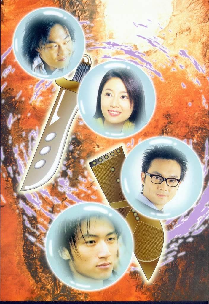 [2001] Hoạt Họa Phong Vân | Comic King | 漫画风云 ComicKing002