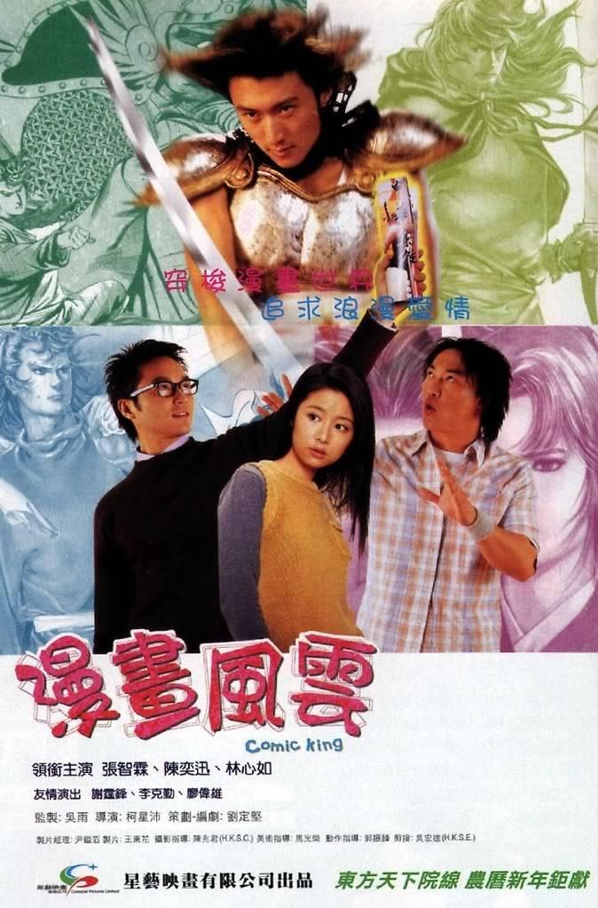 [2001] Hoạt Họa Phong Vân | Comic King | 漫画风云 Untitled-2