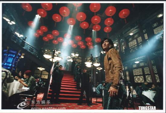 [2006] Long Hổ Môn | Dragon Tiger Gate | 龙虎门 7c8509fb637de042024f5625