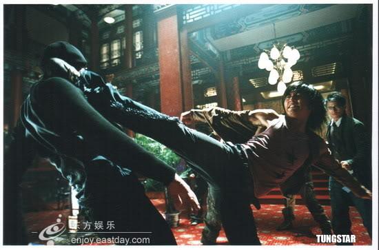 [2006] Long Hổ Môn | Dragon Tiger Gate | 龙虎门 A7b42509aaad3be93ac76325