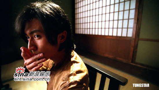 [2006] Long Hổ Môn | Dragon Tiger Gate | 龙虎门 Ae830936b7df65fba2cc2b45