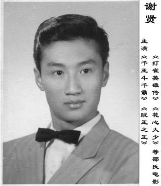 [Profile] Patrick Tse | 謝賢 | Tạ Hiền 761d344e6f5207e6d1c86af5