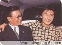 [Profile] Patrick Tse | 謝賢 | Tạ Hiền D3ef76c659419b0f9d163da7
